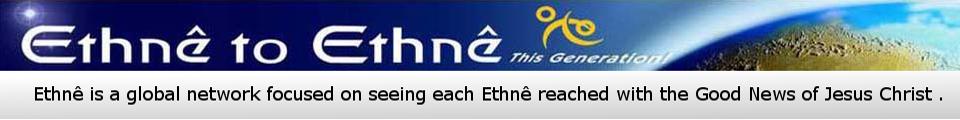 Ethne Logo